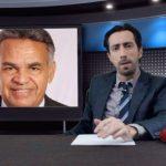 Comediante Javier Median de costa Rica en el programa Políticas de la Empresa